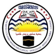 islamic centre logo