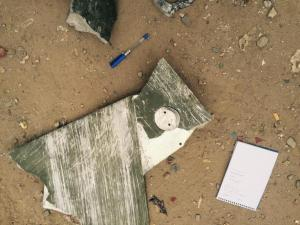 Remnants of the control fins of a laser-guided bomb found at the site after an airstrike on the residential neighborhood of Sawan in Sanaa, the capital, on July 12, 2015. © 2015 Amnesty International