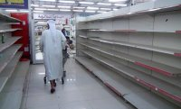The empty shelves of a supermarket in the port city of Aden on June 10. Credit Saleh Al-Obeidi/Agence France-Presse — Getty Images