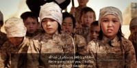 Children from Kazakhstan training in the Islamic State's military camps.