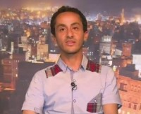 Hussain Al Bukhaiti, a pro-Houthi activist. Photo: CNN). alistairreignblog.com