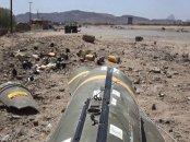Remains of USA cluster bombs dropped on Almaqash neighborhoods in Sa'ada. Yemen. (Photo: Yemen Post).