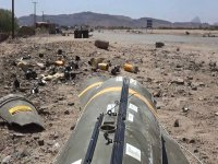Remains of USA labeled bombs dropped on Almaqash neighborhoods in Sa'ada. Yemen. (Photo: Yemen Post).