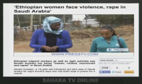 Press TV reports the that black women are subjected to violence and rape