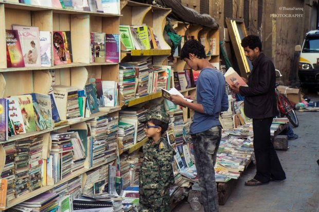 Without electricity, many residents turn to book shops like this one, seen on May 10, 2015. (Photo/ quote: Thana Faroq).