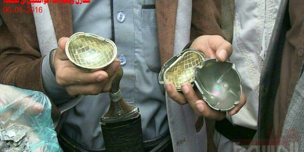 Remains of USA cluster bombs dropped on Almaqash neighborhoods in Sa'ada. Yemen. (Photo: Yemen Post).