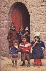 Yemeni children August 1979. (Photo: National Geographic).