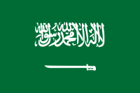 "KSA Flag 2016. Translation: ""There is no God but Allah and Muhammad is his Prophet."""