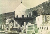 Mausoleum of Khadija, Jannatul Mualla cemetery, before its destruction by Saudis militia.