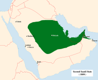 The second Saudi occupation: 1824-1891.