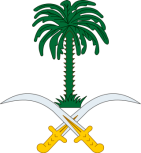House of Saud Coat of Arms