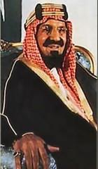 King 'Abd al-'Aziz Ibn al-Saud. circa 1948.