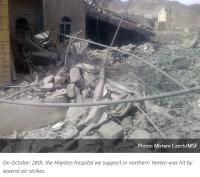 Yemen MSF hospital destroyed by airstrikes Médecins Sans Frontières MSF International