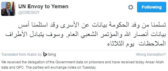 yemen convot twitter statement