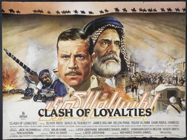 Clash Of Loyalties Official Movie Poster.