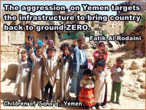 In order to educate people, schools and other facilities will have to be rebuilt. Now that Yemen is on the map, albeit for all the wrong reasons, help will be available when all the smoke is cleared. There are always temporary solutions and alternatives available, but they cannot go hand in hand with war and bad politics - in order to do that synergy is essential.
