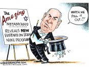 Benjamin Netanyahu unveiled files stolen from Iran,